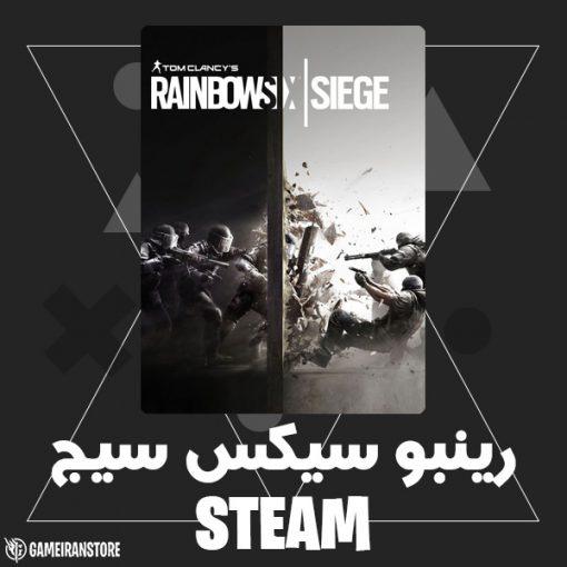 rainbow-six-seige