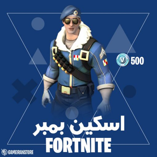 fortnite-bomber-skin